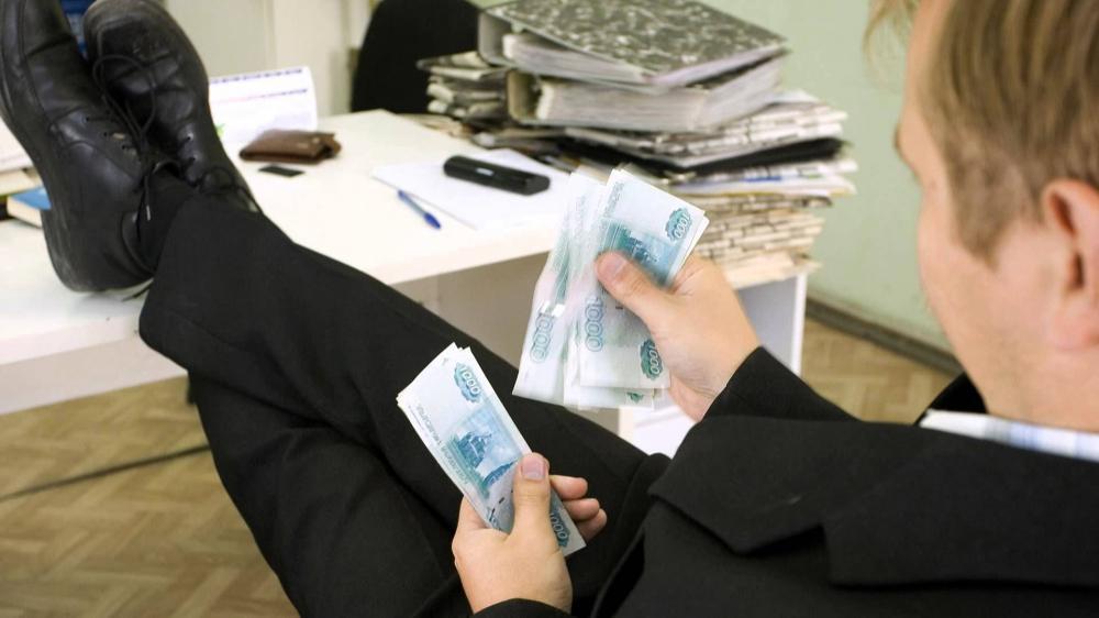 директор удача зарплата
