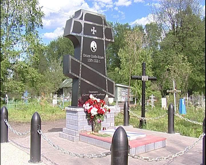 открытие памятника варягу